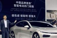 何小鹏现身上海车展,揭秘智能汽车新物种