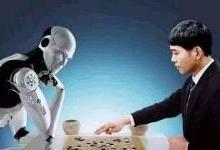 算力改变世界、驱动未来,算力到底是什么?