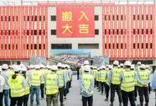 京东方年产2000万台智造项目设备搬入