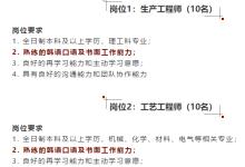 聊聊SKI、大众在中国寻找电池企业合资建厂这件事
