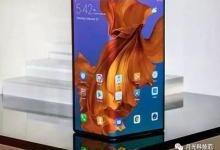 三星折叠手机屏幕问题频发,购买需谨慎