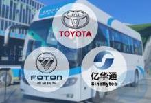 丰田开始将燃料电池技术导入国内商用车市场