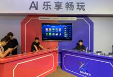 """AI电竞战队""""SUPEX""""亮相,高通联手业界让电竞训练科学化"""