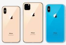 今年新iPhone会有什么亮点?