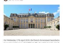 修复漏洞后 法国推出政府聊天应用程序