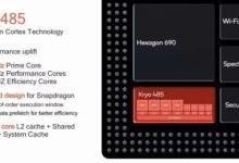 高通骁龙735被曝光 采用7nm工艺且支持5G网络