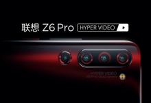 联想Z6 Pro会成为你的第一部Vlog手机