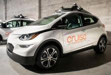 通用Cruise布局基于云计算的自动驾驶