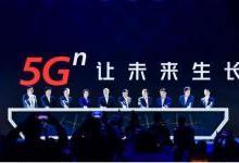 联通率先公布5G品牌标识