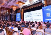 第三届物联网产业大会首日亮点提炼