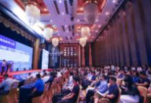 2019第三届物联网产业大会成功举办