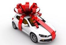 促进汽车消费的大礼包会落地吗?