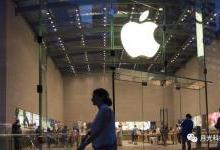 学生起诉苹果人脸识别 索赔10亿美元