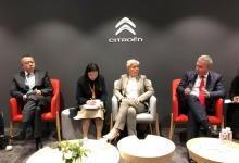 雪铁龙全球CEO:中国标准就是全球标准