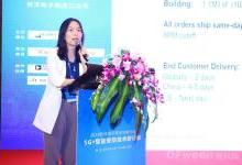 2019貿澤電子技術創新論壇暨5G+智能安防技術研討會成功舉辦