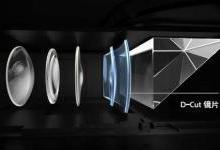 Reno 10倍混合光学变焦是怎么实现的