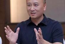 """远景家族是中国品牌可靠的""""后卫"""""""