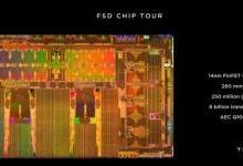 特斯拉推自家自动驾驶芯片Tesla FSD