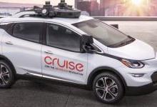 通用子公司Cruise加注激光雷达商业化