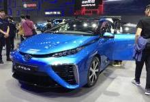 上海车展上8款氢燃料电池车推荐