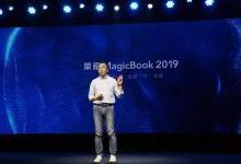 荣耀MagicBook 2019锐龙版评测