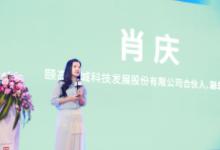頤高布局4.0產業園,打造現代化綜合功能區新樣本