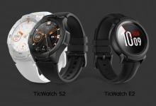 出门问问TicWatch S2和E2发布