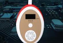 安裝燃氣報警器很重要 燃氣報警器推薦
