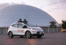 全球自动驾驶吸金王诞生!