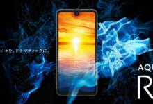 夏普在日本新发布的手机颜值有点丑