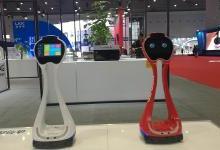 """小船互动张力心:服务机器人应注重""""工具化"""""""
