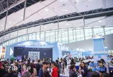 智伴科技C位亮相广州美博会