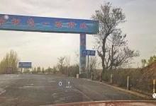 清华能源转型考察第四站:乌兰察布行记