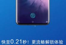 一加7系列手机为什么屏幕可以做得那么大?