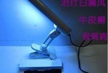 GUVB-T11GD-L在紫外皮肤治疗仪的应用