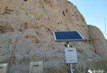 清华能源转型考察之银川新能源项目