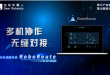 【Productronica China2019预告】仙知电子制造物流解决方案 让生产更高效