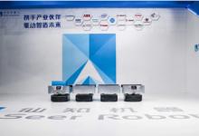 2019慕尼黑上海电子生产设备展 仙知机器人赋能电子制造物流智能化