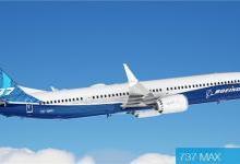 官方:波音737 MAX软件修复完成