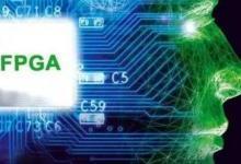 全面解析FPGA基础知识