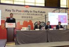 陶氏发布有机硅弹性体创新解决方案,四种方案全面满足市场需求