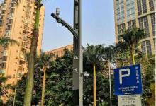 智慧燈桿助力澳門智慧城市建設
