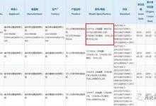 VIVO Z5X官宣24号发布,游戏能扛14小时