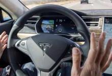 自动驾驶被指不安全 特斯拉股价一月内暴跌27%