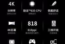 VR升级换代:Pico G2 4K评测体验