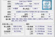 台式机CPU还能随便吊打笔记本CPU么?