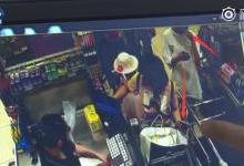 超市付款小心!四女子微信資金不翼而飛