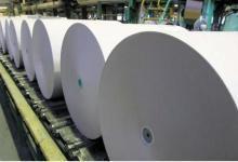 温湿度的控制有助于提高工业造纸生产的效率