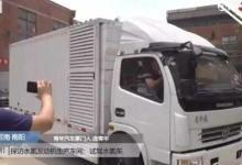 工信部:尚未收到青年汽车水氢车准入申请