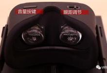 最强VR一体机Oculus Quest登场